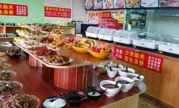 红鼎香自助烤肉火锅-美团