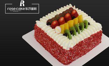 乐莎蛋糕(总店)-美团