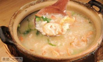 乡源海鲜砂锅粥-美团