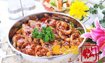 黄记煌三汁焖锅(南联摩尔城店)-美团