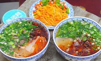 东方宫中国蘭州牛肉拉面(三好街店)-美团