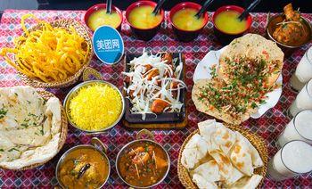 印度尼泊尔菜(南山店)-美团