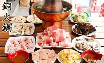 小山羊铜火锅-美团
