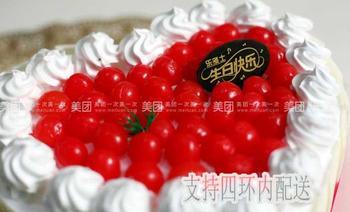 乐多士烘焙蛋糕店(杨仙庙店)-美团