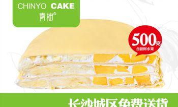 青柚蛋糕-美团