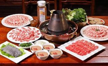 九门涮肉坊-美团