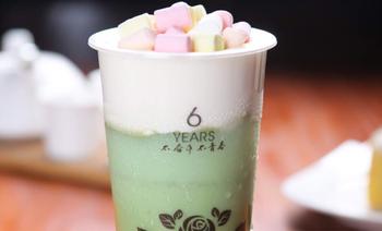 8090咖啡厅(奥园店)-美团