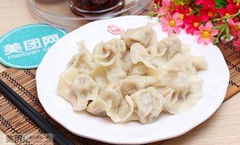 红云东北菜饺子馆-美团