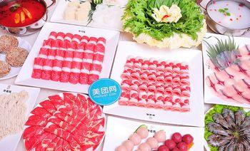 御香苑肥牛火锅(广安门店)-美团