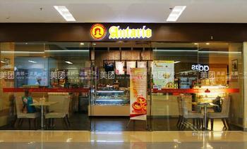安特鲁饼店(弘阳广场店)-美团