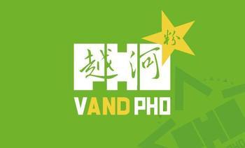 越河粉VAND PHO(金融中心店)-美团