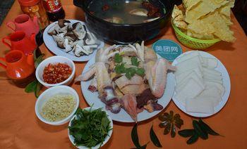 贵州辣子鸡-美团