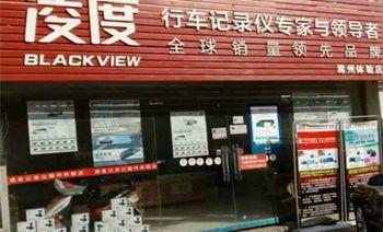 凌度行车记录仪(滁州体验店)-美团
