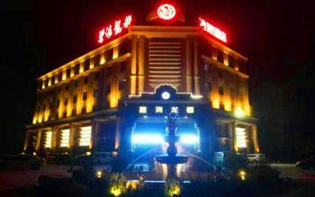 碧海龙都温泉酒店-美团