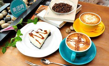 度域咖啡-美团