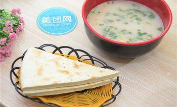 单县羊肉汤-美团