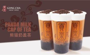 贡茶(赤水店)-美团