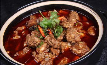 重庆鸡公煲(银座步行街店)-美团