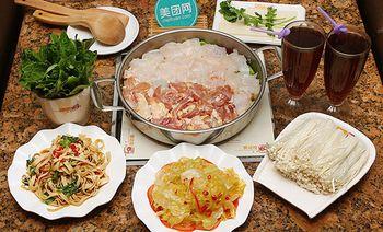 黄记煌三汁焖锅(广百太阳新天地店)-美团