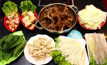 羊蝎子火锅-美团