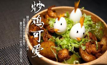 桃李溪中式概念餐厅(购物公园店)-美团