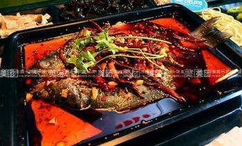 黑介烤鱼-美团