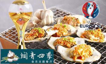 润青四季音乐主题餐厅(椰子鸡)(石厦店)-美团