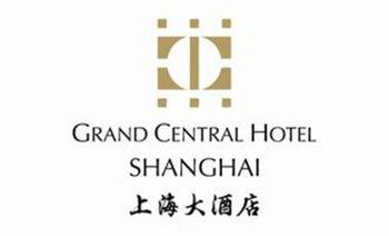 上海大酒店自助餐餐厅-美团
