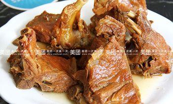 哈尔滨饺子馆-美团