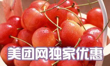 维果果业(明珠店)-美团