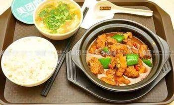黄焖鸡米饭(中央大街店)-美团