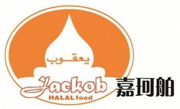 jackob嘉珂舶(汉口路店)-美团