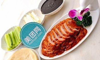 聚德意北京烤鸭店-美团