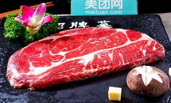 吉盛炭火烤肉-美团