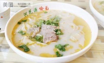 河芝源烩面麻辣烤鱼(商城路店)-美团