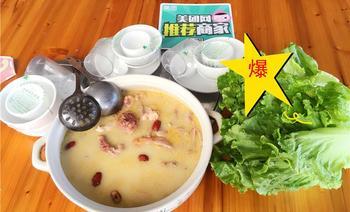 金记猪肚鸡(宾阳店)-美团