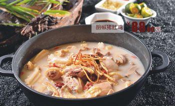 嗨捞猪肚鸡(赛格国际店)-美团