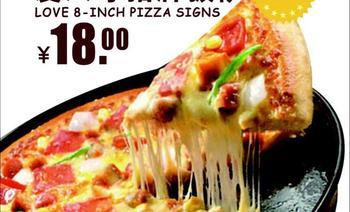 爱8寸披萨店(安亭地铁店)-美团