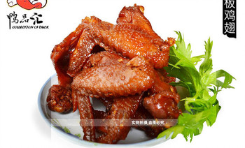 楚香坊-美团