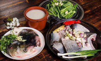 坤旺海鲜火锅城-美团