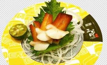 三目町回转寿司(五和店)-美团