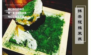 御菓子(五道营店)-美团