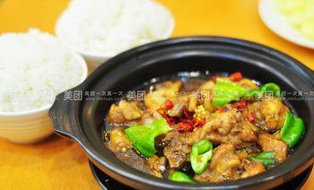 鲁味黄焖鸡米饭(宝龙店)-美团
