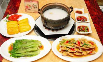 鸣轩潮汕砂锅粥-美团