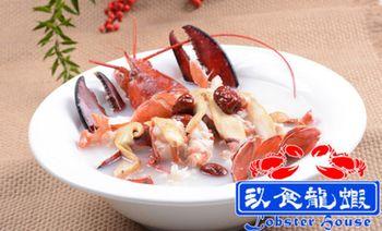 玖食龙虾主题餐厅(好运街店)-美团