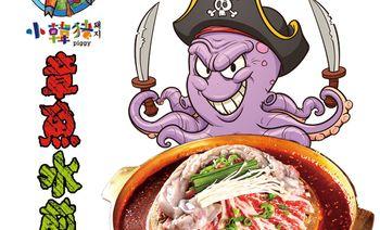 韩都·小韩猪-章鱼水煎肉-美团
