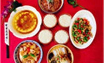 聚丰苑北京烤鸭(龙首店)-美团