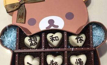 百瑞莲手工巧克力DIY吧(海雅缤纷广场店)-美团