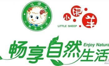 小肥羊(马王堆中路店)-美团