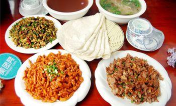东方酱肉烙馍粥(生产路店)-美团